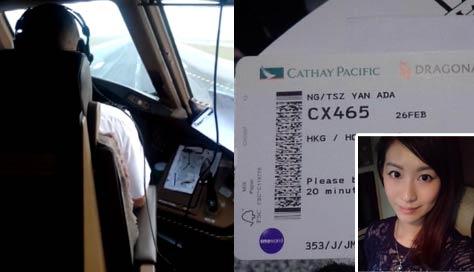 美女因航班爆满搭乘驾驶舱回家 当事人:机长允许下绝对可以坐驾驶舱后座
