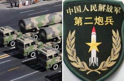 都知道中国军队二炮部队牛 那有没有一炮、三炮呢