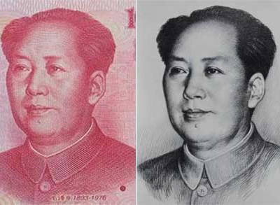 """百元钞票上的""""毛主席像""""背后的秘密"""
