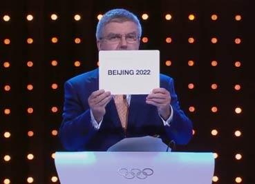 2022冬奥会落户北京张家口 四大变化将影响你的生活