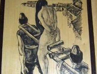 古代女子与人通奸 要受哪些酷刑