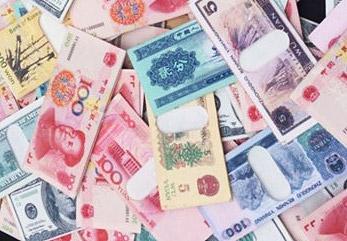 人民币进化史  还记得以前人民币啥样吗?