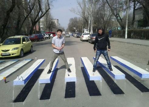 3D斑马线 让你放心过马路