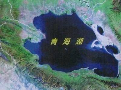 青海湖会成为海洋吗