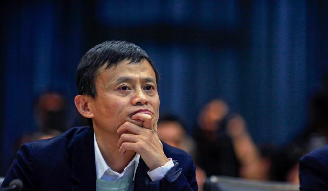 中国监管机构叫停蚂蚁集团IPO背后的的意图