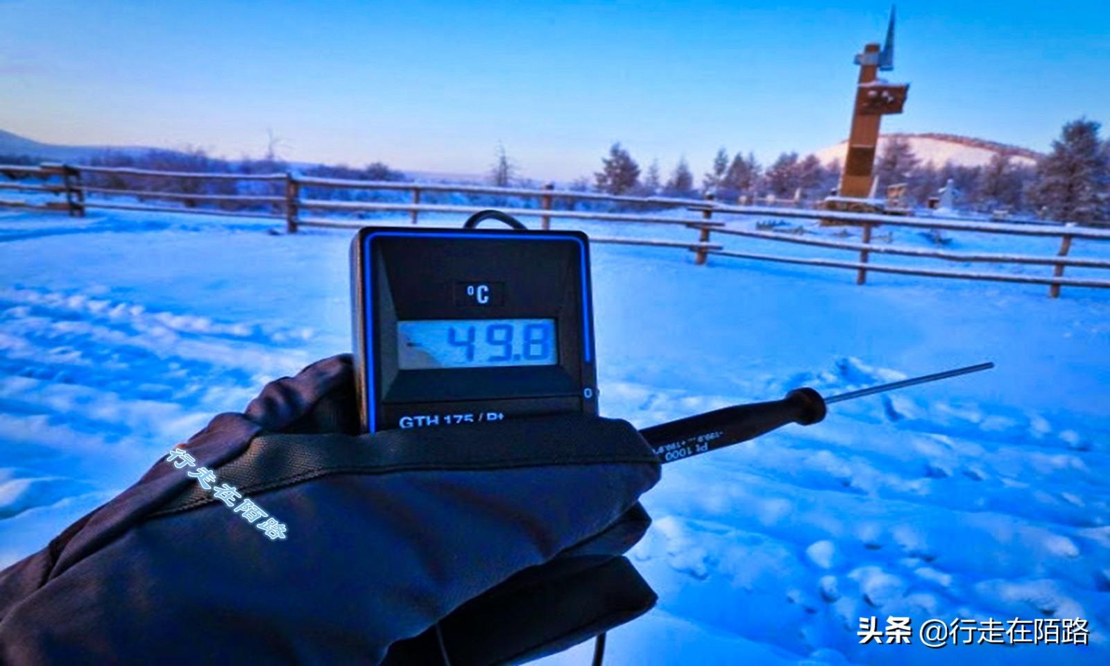 -67℃的极寒之地奥伊米亚康 如果可希望下辈子出生在更温暖的地方