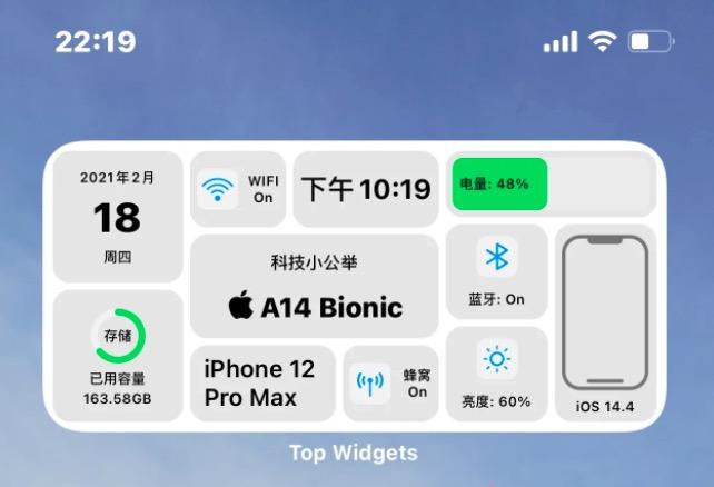 发现一个巨好看巨好用的iPhone 桌面小组件!