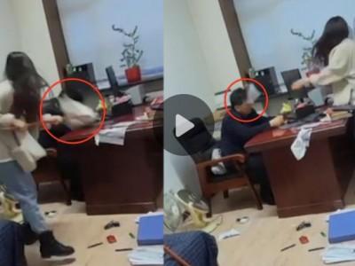【视频】东北女子彪悍啊:黑龙江一女子称被上司性骚扰用拖把暴打男领导