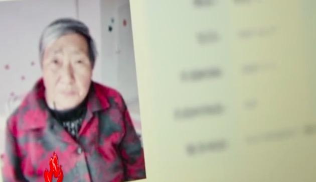 【视频】感人:贵州妈妈出来打工遭拐卖 20多年后养女把她送回家