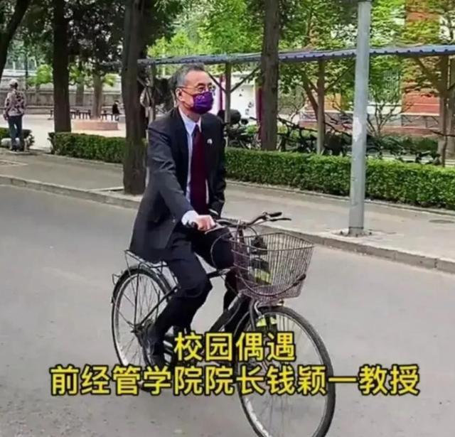 """人不可貌相 一张清华大学的""""偷拍照""""揭秘隐藏的""""扫地僧""""们 你惹不起"""