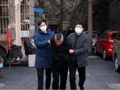 【视频】29年前南京医科大学女生被害案凶手被执行死刑 被抓时一脸淡定