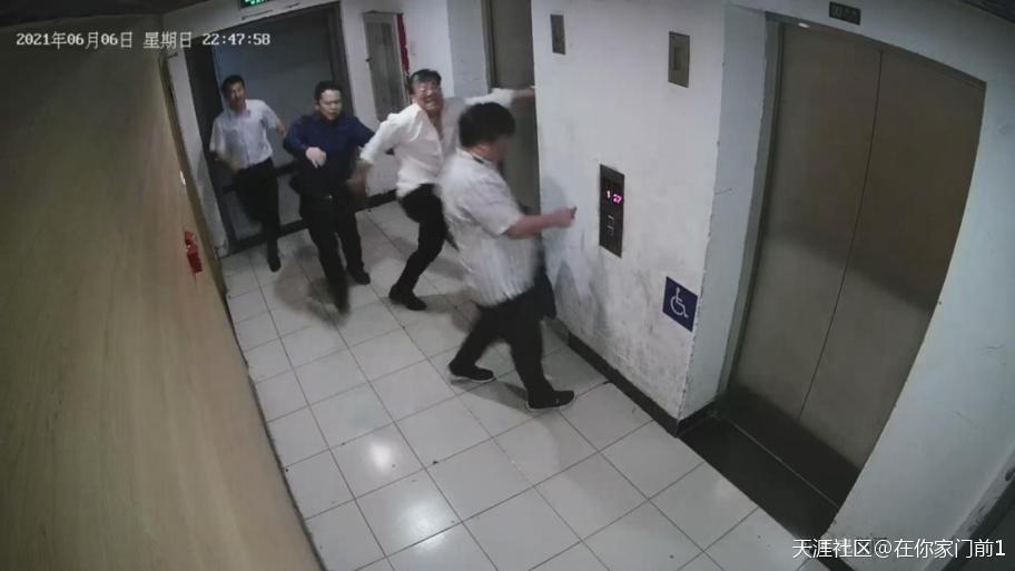 """中国航天科技董事长张陶殴打年迈院士 """"狠人""""张陶为什么殴打院士"""