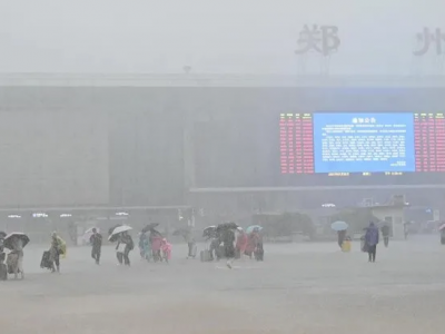 郑州24小时 我看到了最真实的中国