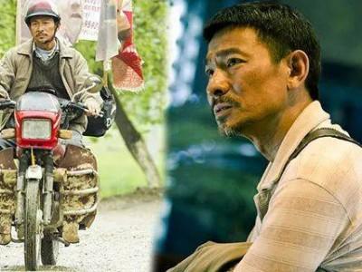 【视频】刘德华电影《失孤》原型寻子24年报废10辆摩托终于找到儿子