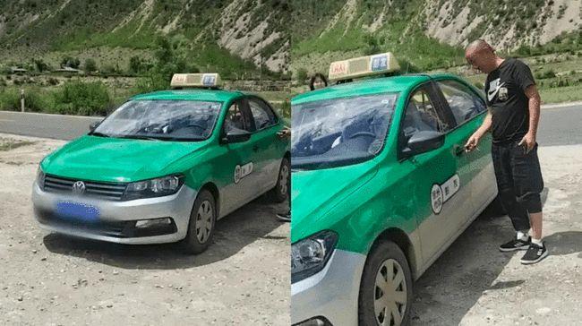 打车去西藏 女子花2万多打车去西藏