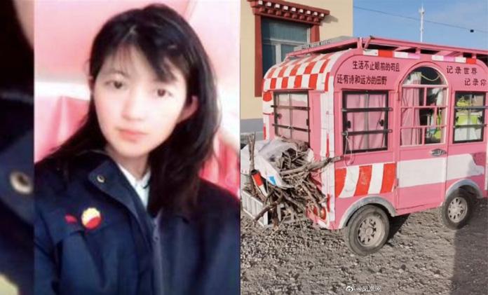 【视频】22岁抖音女网红徒步西藏直播时遇难 生前好友:不是车祸 正在尸检