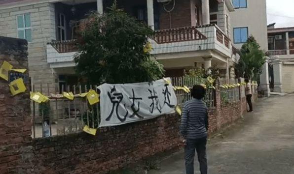 公公因婆媳纠纷砍死35岁儿媳妇 老公一家人将其碎尸后焚烧 这种婚姻真要命