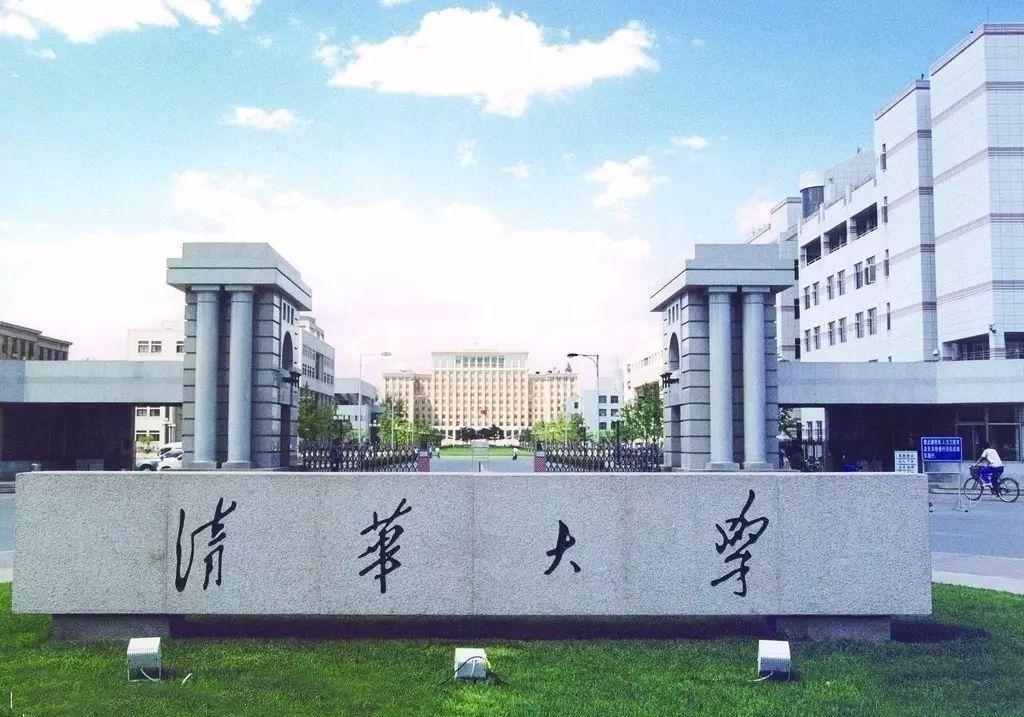 世界大学排名:清北并列亚洲第一 2022世界大学排行榜