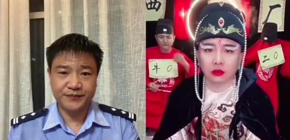 【视频】反诈民警老陈连麦千万主播搞笑名场面
