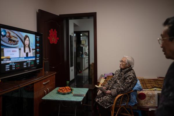 104岁奶奶的散户人生 她穿越牛熊的哲学竟如此简单
