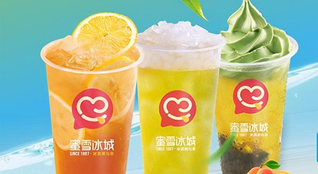 蜜雪冰城张红超 创业23年开店10000家估值200亿