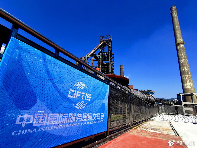 国家支持设立北京证券交易所  打造服务创新型中小企业主阵地