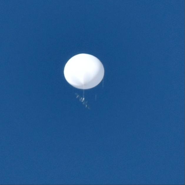 """日本上空再现神秘白球 气象部门表示不清楚其""""真实身份"""""""
