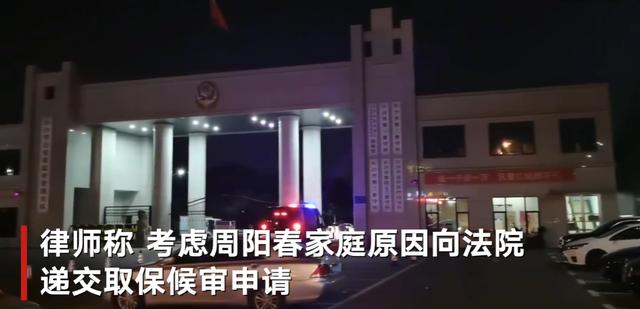 货拉拉女乘客坠亡案司机获刑1年 取保候审已获批